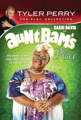 Постер фильма Тетушка Бам (2012)