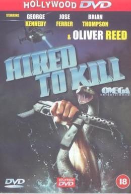 Постер фильма Нанятые для убийства (1990)