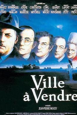 Постер фильма Город на продажу (1992)