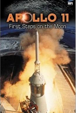 Постер фильма Аполлон-11 (1996)