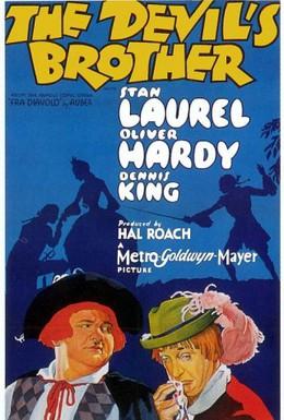 Постер фильма Брат дьявола (1933)