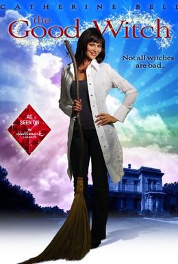 Постер фильма Подарок доброй ведьмы (2010)