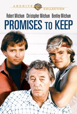 Постер фильма Обещания сдерживают (1985)