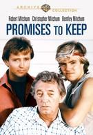 Обещания сдерживают (1985)