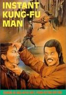 Настоящий боец кунг-фу (1977)