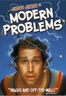 Современные проблемы (1981)