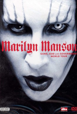 Постер фильма Guns, God and Government World Tour (2002)