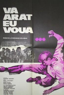 Постер фильма Я вам покажу! (1973)