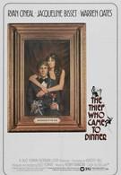 Вор, который пришел на обед (1973)