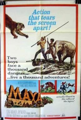 Постер фильма Майя (1966)