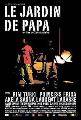 Постер фильма Сад отца (2004)