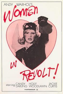 Постер фильма Бабий бунт (1971)