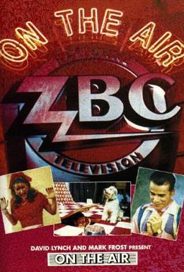 Постер фильма В прямом эфире (1992)