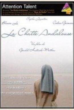 Постер фильма Андалузская кошка (2002)