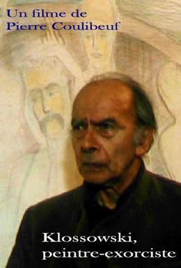 Постер фильма Клоссовски, художник-экзорцист (1988)