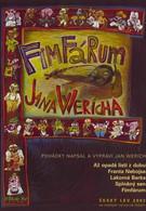 Фимфарум Яна Вериха (2002)