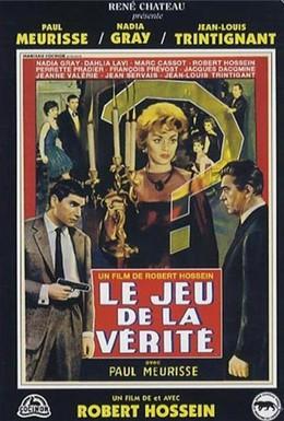 Постер фильма Правдивая игра (1961)