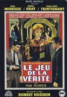 Правдивая игра (1961)