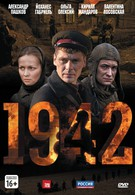 1942 (2010)