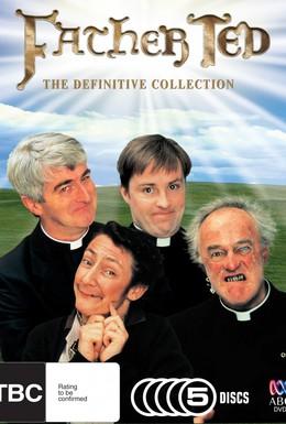Постер фильма Отец Тед (1995)