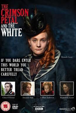 Постер фильма Багровый лепесток и белый (2011)