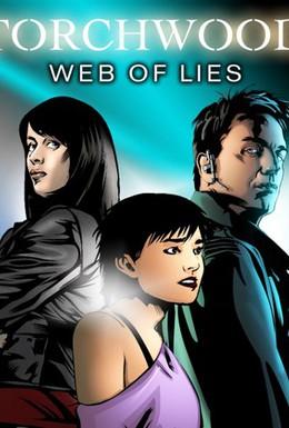 Постер фильма Торчвуд: Паутина лжи (2011)