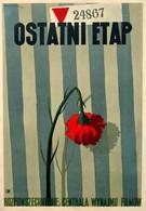 Последний этап (1948)