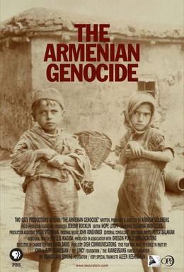 Постер фильма Армянский геноцид (2006)