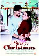 Рождественская звезда (2012)