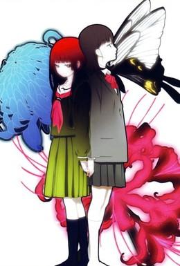 Постер фильма Адская девочка 3 (2008)