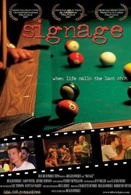 Постер фильма Язык жестов (2007)