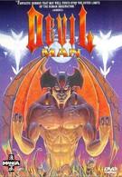 Девильмен: Демоническая птица (1990)
