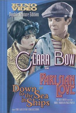 Постер фильма Парижская любовь (1925)