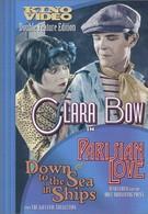 Парижская любовь (1925)
