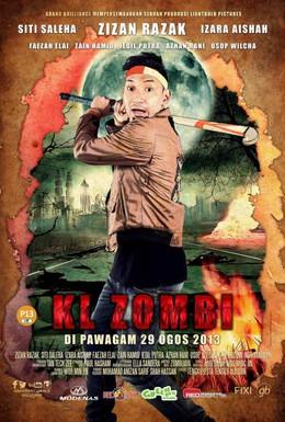 Постер фильма Зомби из Куал-Лумпура (2013)