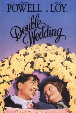 Постер фильма Двойная свадьба (1937)