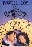 Двойная свадьба (1937)