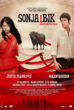 Постер фильма Соня и бык (2012)
