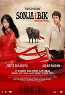 Соня и бык (2012)