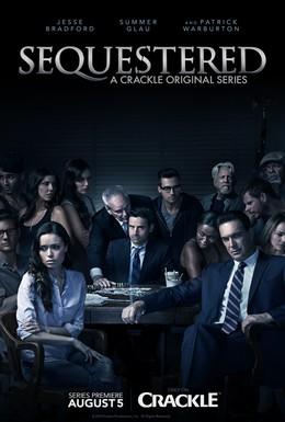 Постер фильма Присяжные (2014)