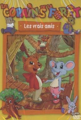 Постер фильма Лесные друзья (2006)