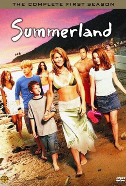 Постер фильма Вечное лето (2004)