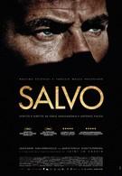 Сальво (2013)