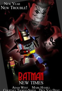 Постер фильма Бэтмен: Новые времена (2005)