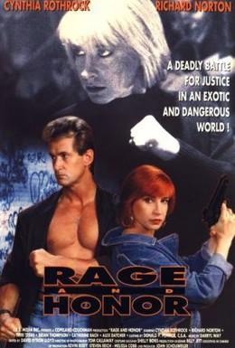 Постер фильма Честь и ярость (1992)