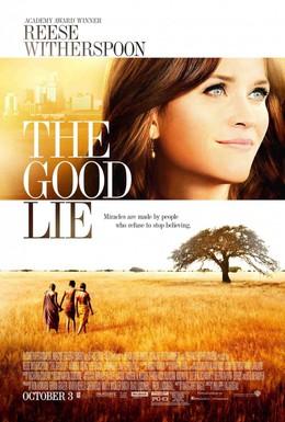 Постер фильма Ложь во спасение (2014)
