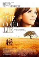 Ложь во спасение (2014)