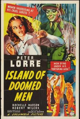 Постер фильма Остров обречённых (1940)