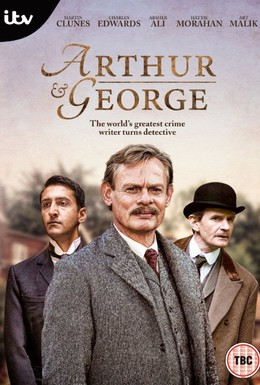 Постер фильма Артур и Джордж (2015)