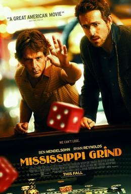Постер фильма Прогулка по Миссисипи (2015)